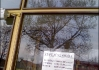 Dveře od hospody v Dolním Bukovsku.. Výpůjční doba internetu pro dospělé :)