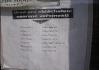 Update 23.4.2005: Smilovická hospoda opět zavřena..