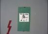 DMC - podpis Bobovo klanu, kterej si to tu označkoval. Je tu jako doma ;)